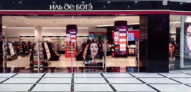 Один из розничных магазинов «Иль де Ботэ»