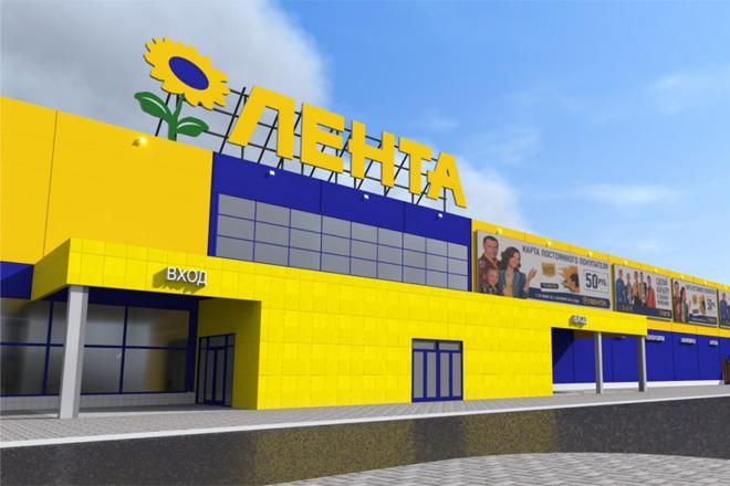 Один из гипермаркетов «Лента»