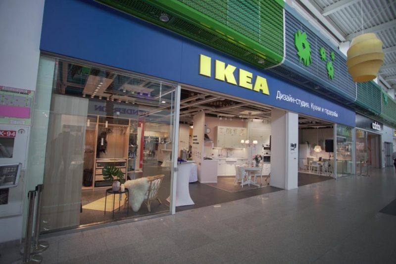 Фирменный магазин Икеа
