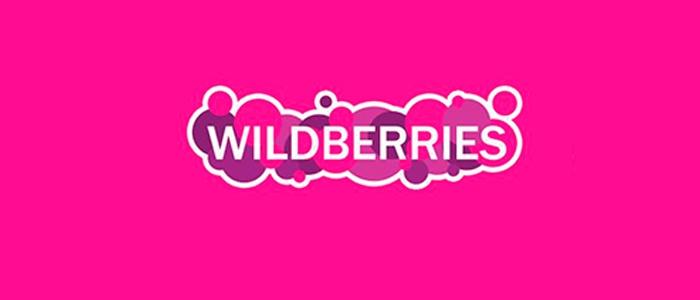 Логотип компании Wildberries