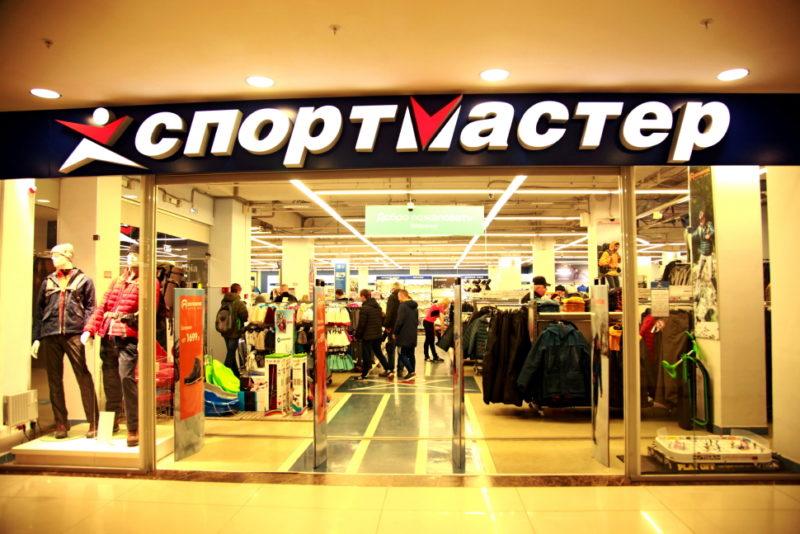 Один из розничных магазинов Спортмастер