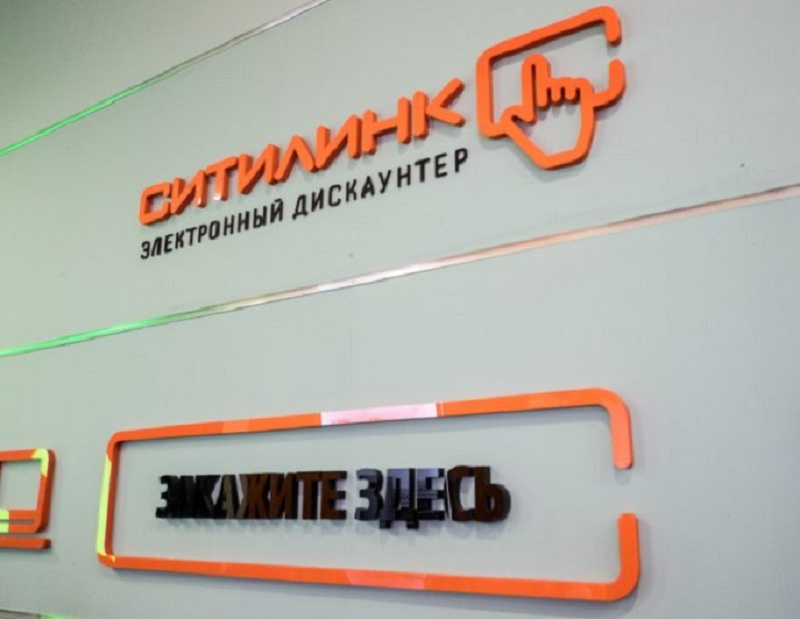 Ситилинк - крупнейший электронный дискаунтер в России