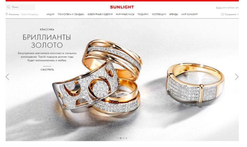 Главная страница каталога Sunlight