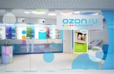Как отказаться от заказа на «Озоне»