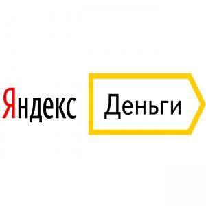 «Яндекс-баллы»: как получить и как использовать