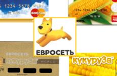 Баллы «Кукуруза»: как и на что можно потратить