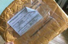 Как отследить EMS посылку