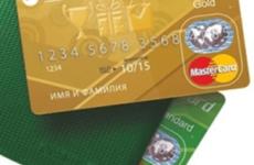 В чём преимущество и что дает золотая карта Сбербанка России