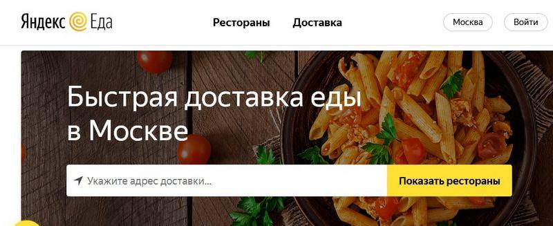 Яндекс заинтересует молодежь