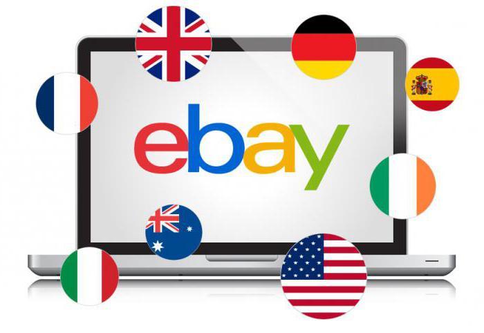 Логотип онлайн-магазина eBay