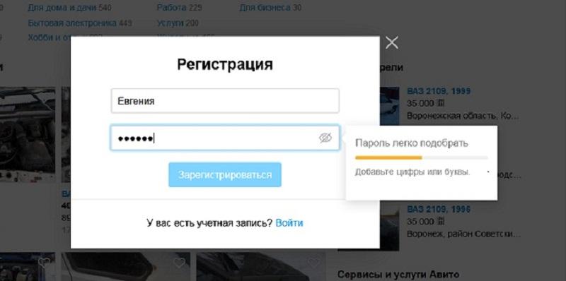 При подборе пароля можно опираться на системные комментарии