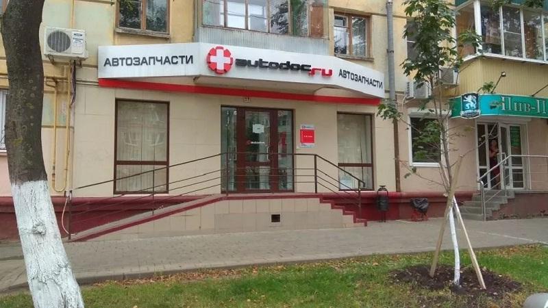 Розничные магазины Autodoc расположены во многих городах России