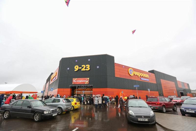 Магазины сети расположены во всех крупных городах Белоруссии