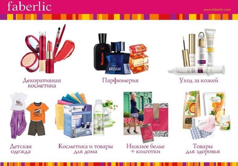 В ассортименте бренда представлены товары на любой вкус и достаток