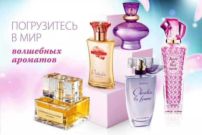 Любимые ароматы российских покупательниц создаются руками французских парфюмеров