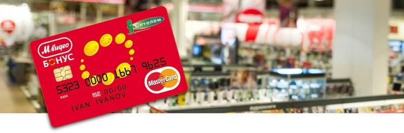 Для расчетов с помощью бонусной карты нужно накопить 500 баллов на счете