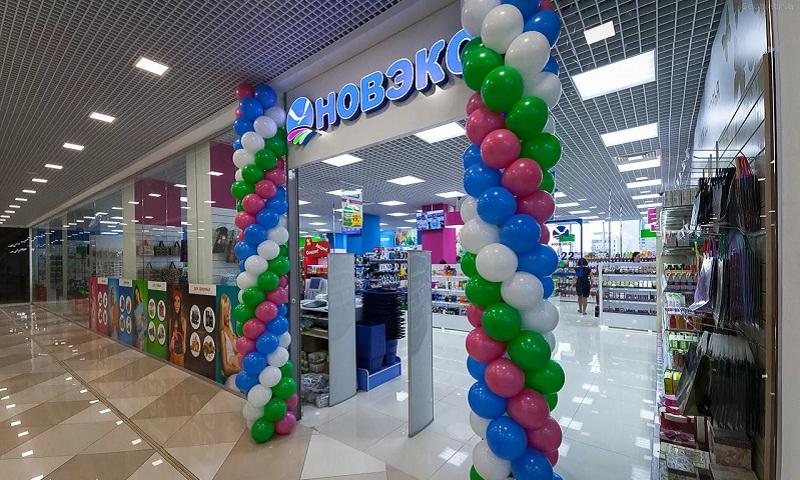 В магазинах сети представлен широкий ассортимент товаров