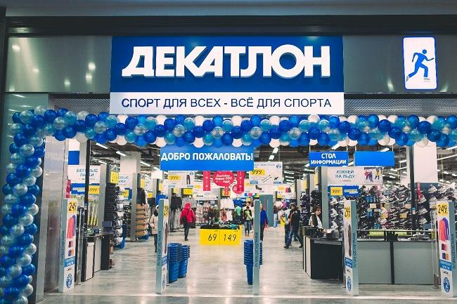 """Сеть спортивных магазинов """"Декатлон"""""""
