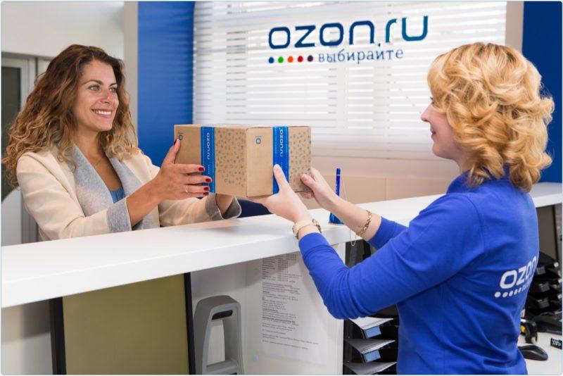 Пункты доставки Озон - Ozon Spot