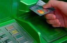 Забыл пароль от карты Сбербанка: как восстановить