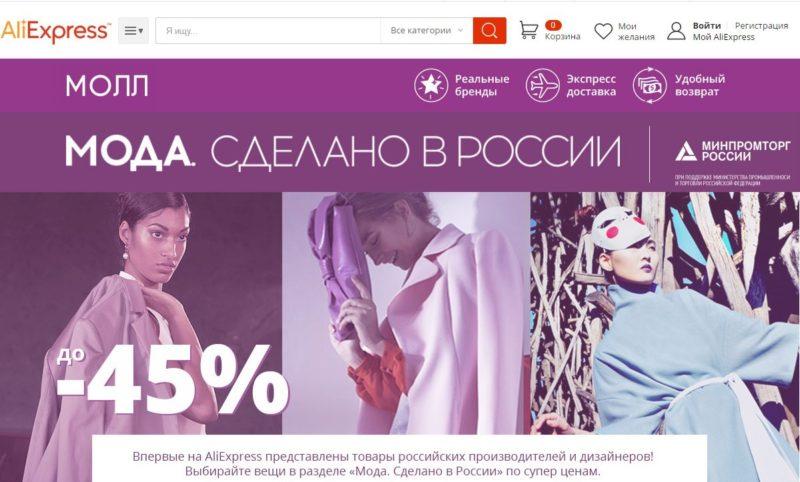 Временно предприниматели из РФ не имеют возможности регистрироваться на портале