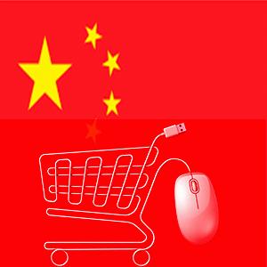 Как покупать в самом дешевом китайском Интернет-магазине  86c4845a218