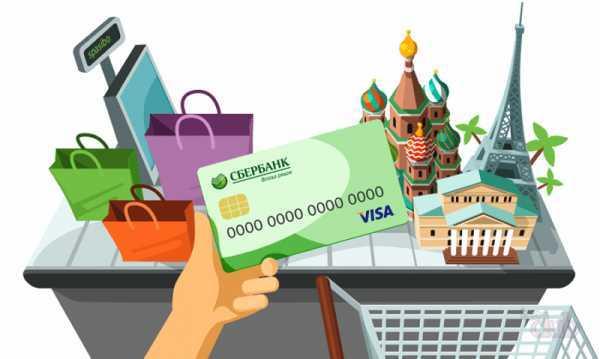 Изображение - Как обменять бонусы спасибо от сбербанка на деньги blobid1542657409958