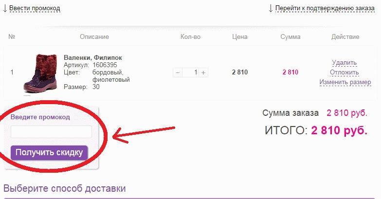 автокредит с любой кредитной историей москва
