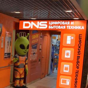 мтс банк ставрополь кредит наличными онлайн заявка