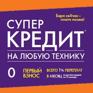 какие банки сейчас дают кредиты почта банк омск кредит наличными калькулятор
